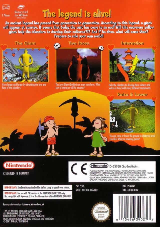 Nintendo Gamecube Rom