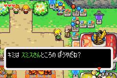 Zelda no Densetsu  Fushigi no Boushi Japan ROM Download for