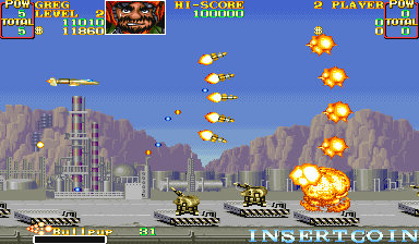 U N  Squadron (USA) ROM Download for MAME - Rom Hustler