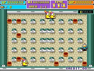 Bomber Man World / New Dyna Blaster - Global Quest ROM