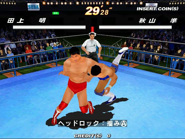 Giant Gram: All Japan Pro Wrestling 2 (JPN, USA, EXP, KOR, AUS)
