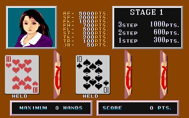 Poker ladies rom