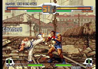 SNK vs. Capcom - SVC Chaos Super Plus (bootleg) ROM