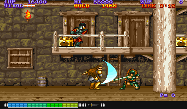 Willow (USA) ROM Download for MAME - Rom Hustler