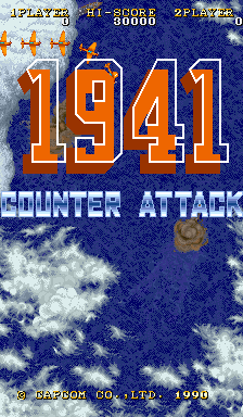 1941: Counter Attack (World 900227) ROM Download for MAME - Rom Hustler