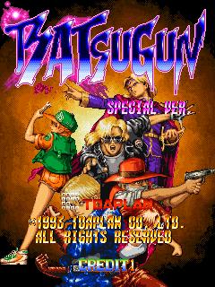 Batsugun ROM Download for MAME - Rom Hustler