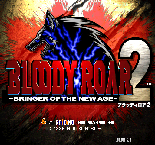 Bloody Roar 2 (World) ROM Download For MAME
