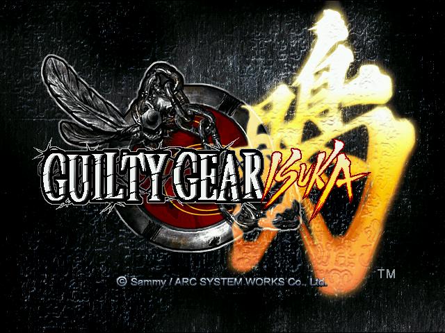 guilty gear advance rom: