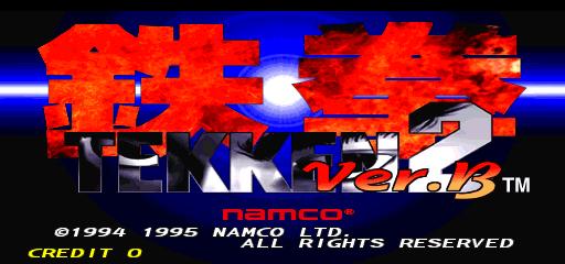 Tekken 3 Rom Mame Mac - pastpatch