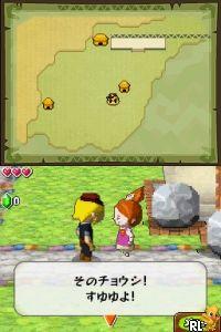 Zelda no Densetsu  Daichi no Kiteki JP ROM Download for