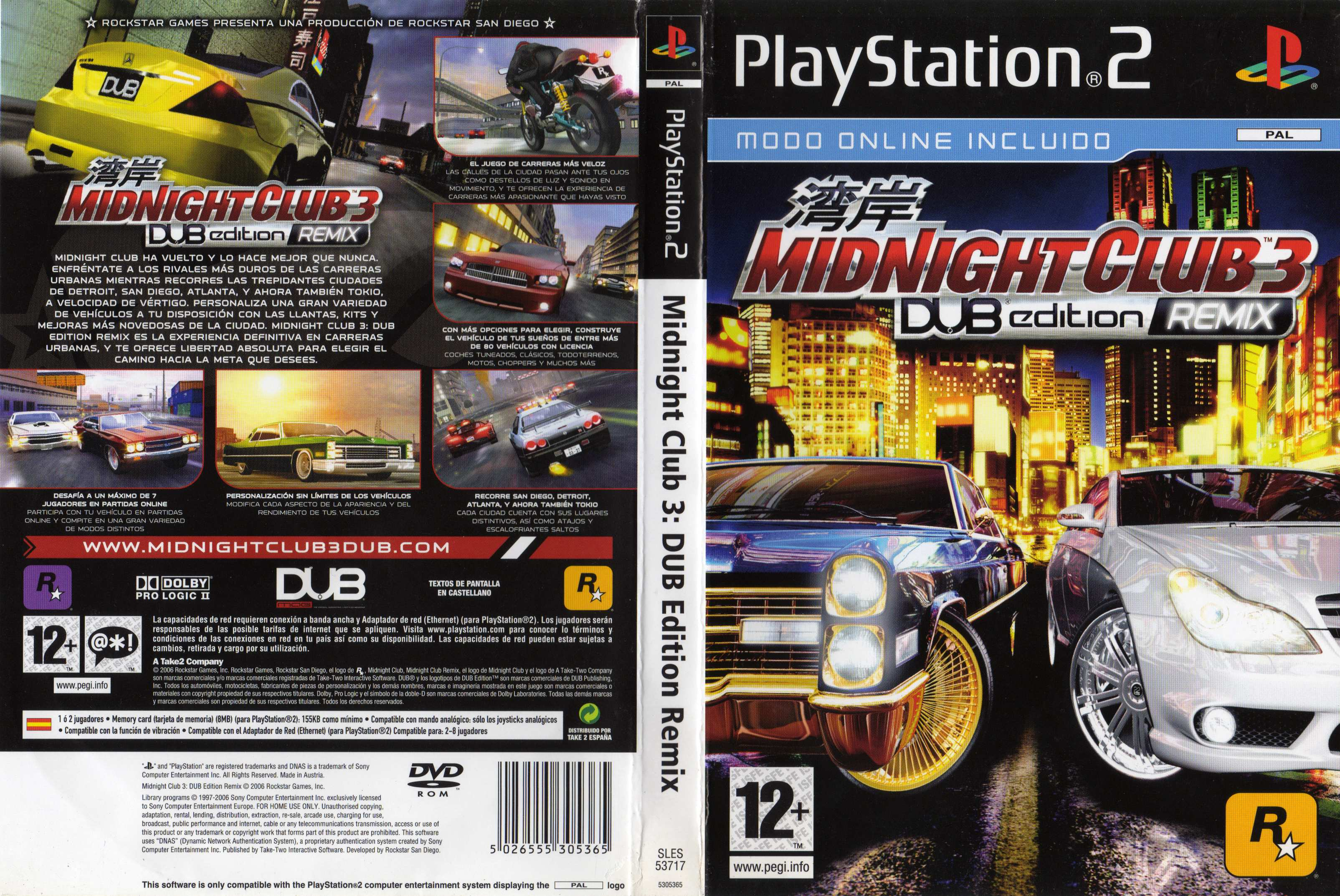 Remix usa rom iso download for playstation 2 ps2 rom hustler