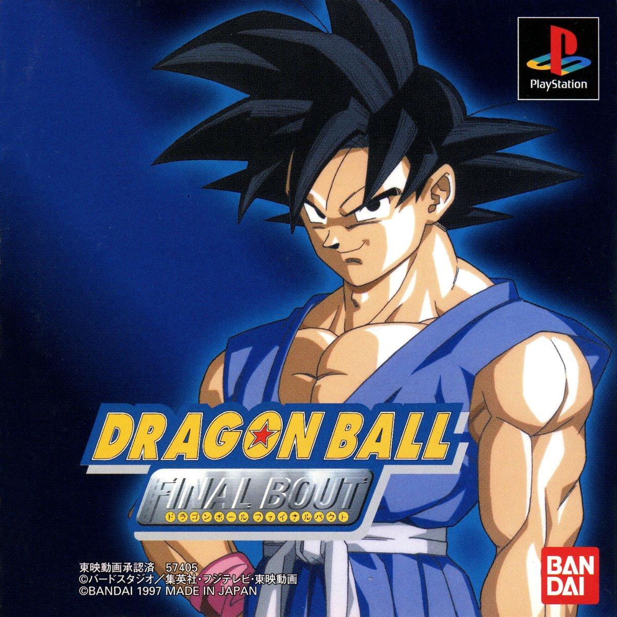 Ita bout gt dragon psx download ball final
